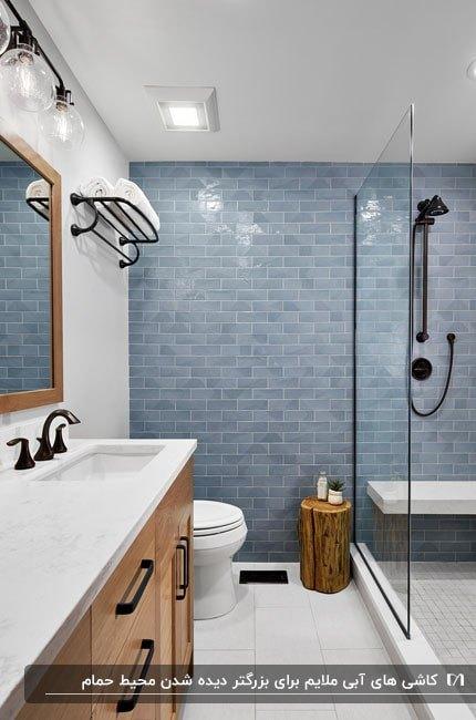 استفاده از کاشی های آبی ملایم برای دیوار حمام