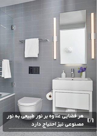 نور پردازی بسیار مناسب در حمامی به رنگ طوسی