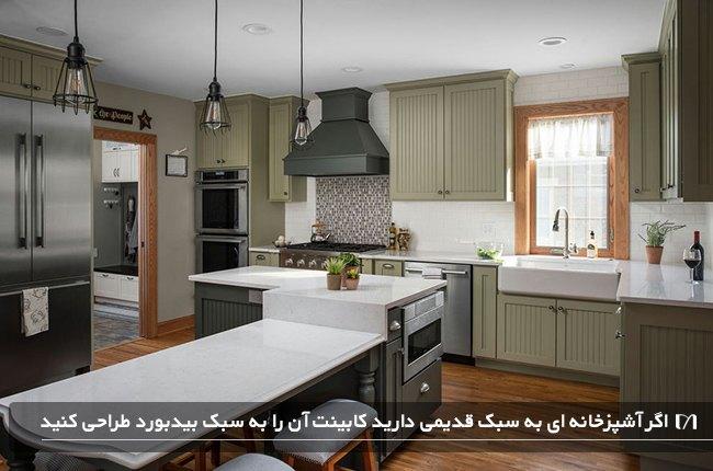درب کابینت آشپزخانه با طراحی سبک بیدبورد و رنگ زیتونی