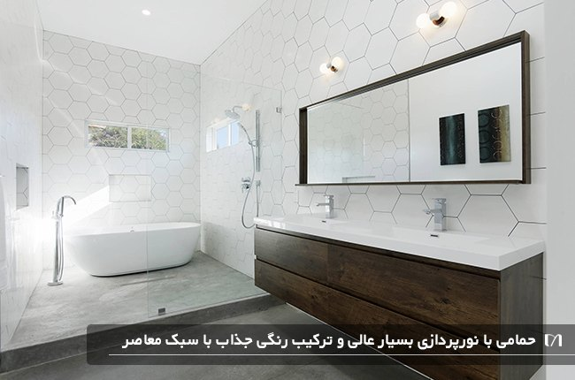 حمامی با طرح بسیار ساده و شیک و مدرن