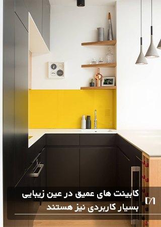 کابینت های با عمق زیاد به رنگ قهوه ای تیره و زرد