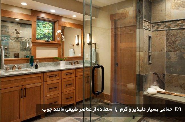 حمام تمام چوبی و شیک با آینه بزرگ