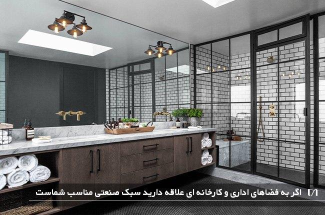 حمامی به رنگ چوب تیره و بسیار بزرگ و سبک صنعتی