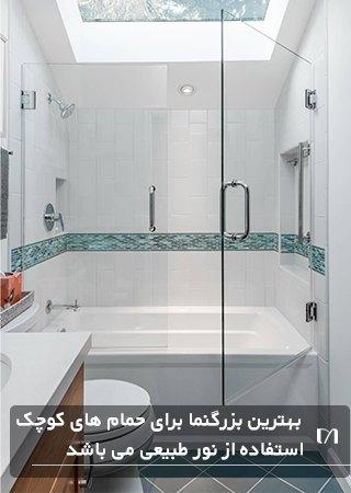 استفاده از پنجره برای سقف در حمام