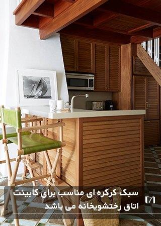 سبک کرکره ای برای درب کابینت آشپزخانه با صندلی برای پیشخوان