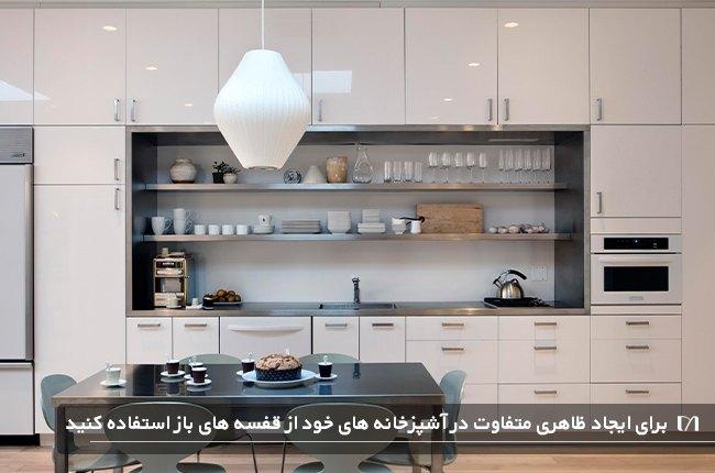 کابینت آشپزخانه به رنگ سفید روشن و قفسه های باز