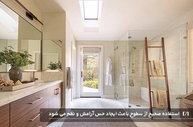 حمامی به رنگ کرم و بسیار بزرگ و دلباز