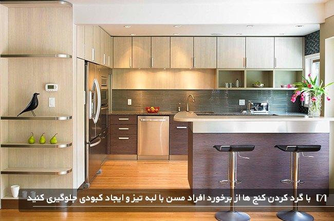 آشپزخانه ای با کنج های لبه گرد و منحنی برای افراد سالمند