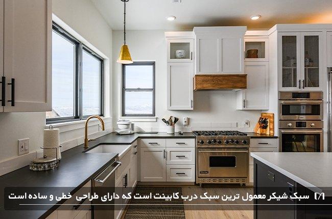 کابینت آشپزخانه به سبک شیکر و لوسترهای آویز بلند