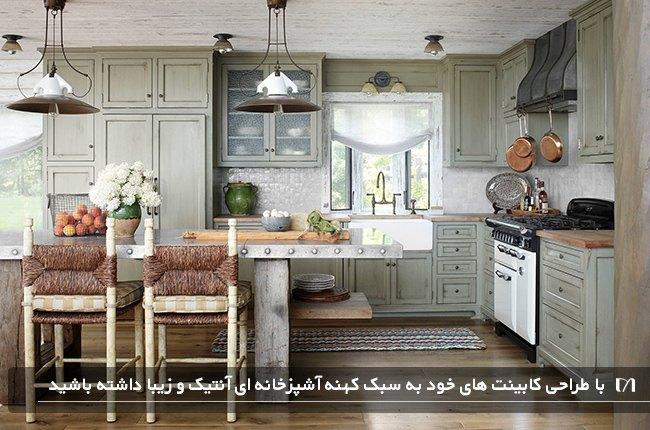 طراحی درب کابینت آشپزخانه به سبک کهنه و آنتیک مدرن
