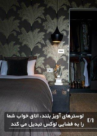 یکی از وسایل ضروری برای اتاق خواب چراغ آویز می باشد