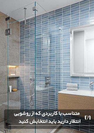 تصویری از روشویی با ارتفاع استاندارد در محیط حمام