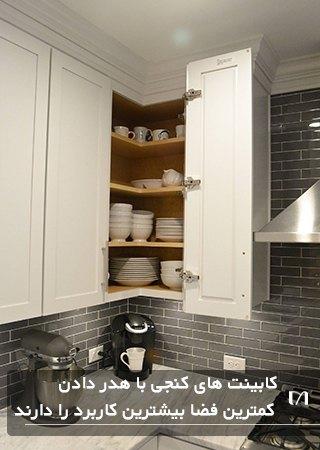 آشپزخانه ای برای افراد سالمند با کابینت های کنجی و کاربردی