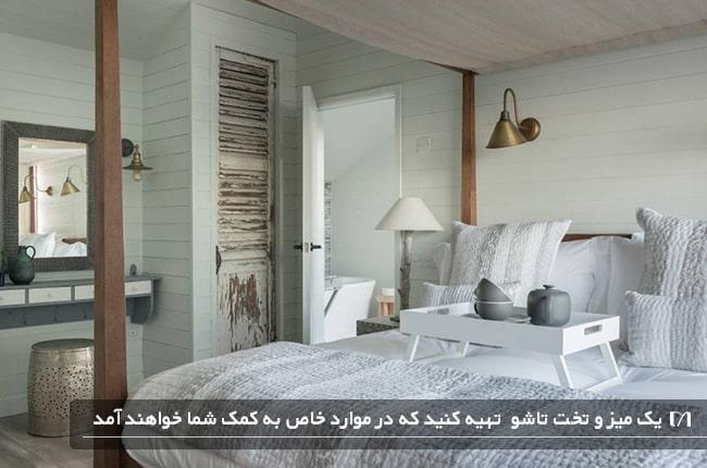 یکی از وسایل ضروری برای اتاق خواب میز و تخت تاشو می باشد که کاربردی است