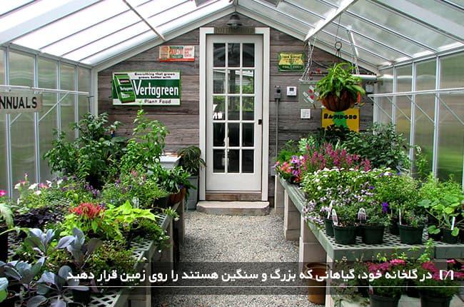 استفاده از نیمکت برای گلدان ها یکی از وسایل مورد نیاز در گلخانه می باشد