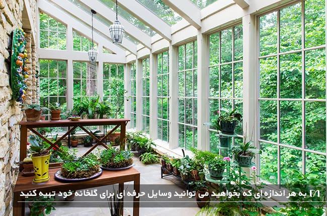 استفاده وسایل حرفه ای در گلخانه یکی از وسایل مورد نیاز در گلخانه می باشد