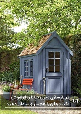 در بازسازی خانه حیاط خانه را فراموش نکنید و آن را هم تمیز کنید