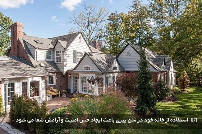 خانه ویلایی بسیار بزرگ با حیاط درخت کاری شده و سرسبز
