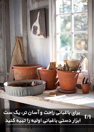 ست ابزار دستی یکی از وسایل مورد نیاز در گلخانه می باشد