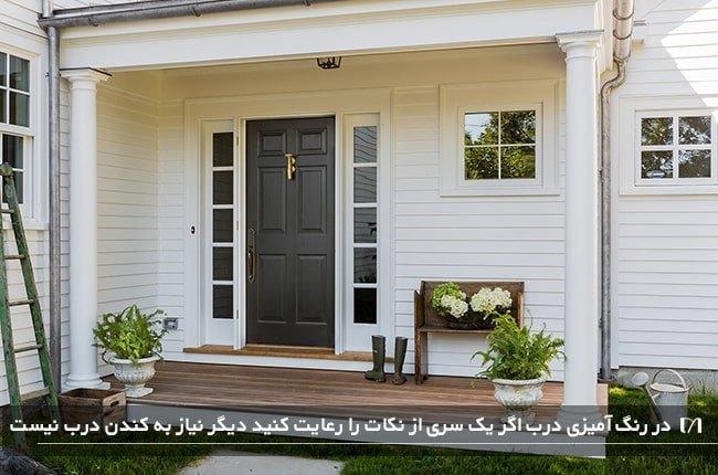 تصویری از یک درب ورودی که برای هماهنگی با کف چوبی ورودی قهوه ای رنگ شده است