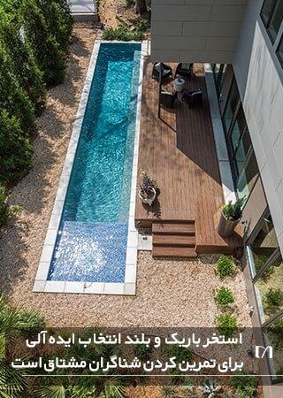 یک استخر باریک و بلند انتخاب ایده آلی برای شنا کردن