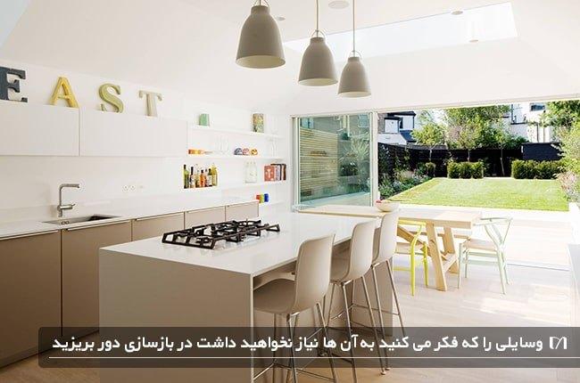 بازسازی آشپزخانه یک منزل و باز شدن فضا برای وسایل جدید