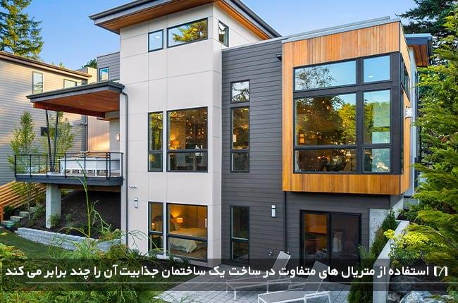 خانه ای ویلایی با حیاط بسیار زیبا و شیک که از متریال های مختلف ساخته شده است