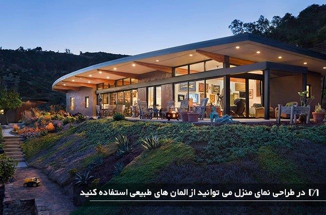 خانه ای ویلایی با طراحی سقف گرد و بسیار خاص