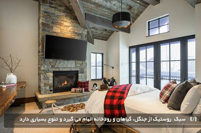 اتاق خوابی به سبک دکوراسیون روستیک با شومینه و پنجره های بزرگ نورگیر
