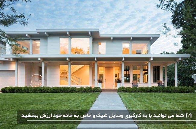 خانه ای ویلایی و دو طبقه دیزاین شده توسط یک تاب خاص