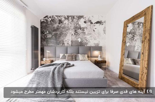 استفاده از آینه ای قدی با فریم قهوه ای در یک اتاق خواب طوسی