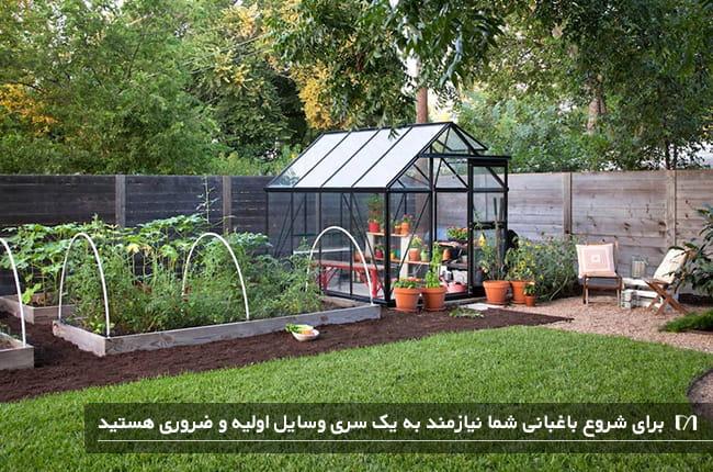 برای شروع کار باغبانی به گلخانه خود یک سری وسایل ضروری را اضافه کنید