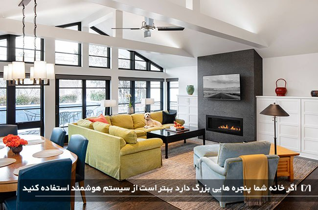 نشیمن خانه ای مناسب برای افراد سالمند با شومینه و پنجره های بسیار بزرگ
