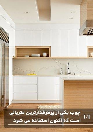 آشپزخانه با کابینت های سفید و کفپوش های چوبی تیره