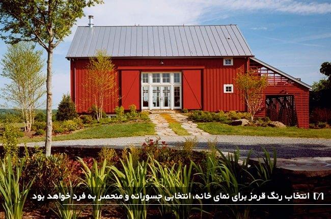 خانه ای با نمای قرمز و باغچه ورودی درخت کاری شده بسیار زیبا