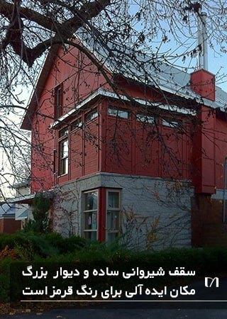 خانه ای نوساز و سه طبقه با نمایی به رنگ قرمز