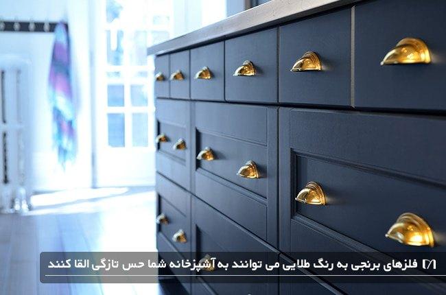 استفاده از فلز برنجی طلایی در طراحی برای دست گیره جزیره آشپزخانه