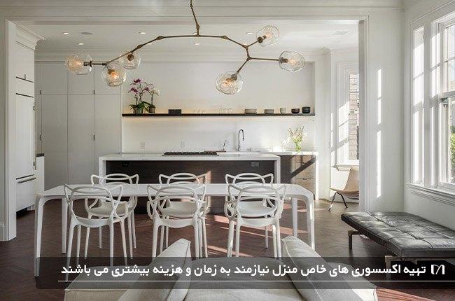 آویز لوستر شیشه ای دست ساز و بسیار شیک در آشپزخانه خانه بعد از بازسازی