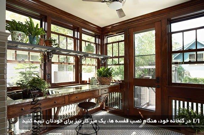 ساخت میزکار در گلخانه یکی از وسایل مورد نیاز در گلخانه می باشد