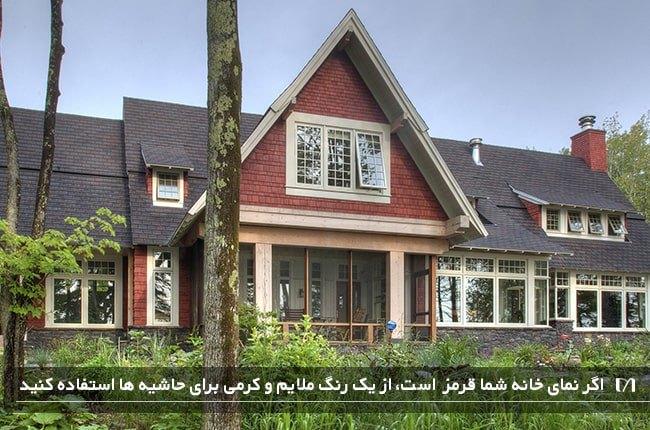 ترکیب بسیار جذاب رنگ کرمی و شیری با نمای قرمز خانه