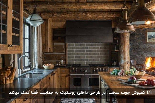 آشپزخانه ای به سبک روستیک با کابینت، کفپوش و ظروف چوبی