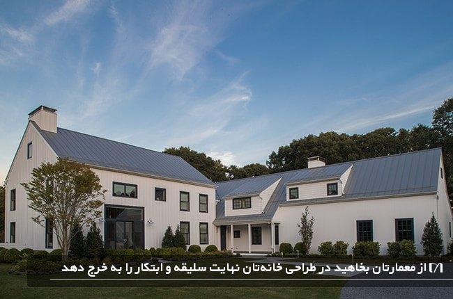 ورودی زیگ زیگای یک خانه ویلایی که توسط یک طراح خبره طراحی شده است