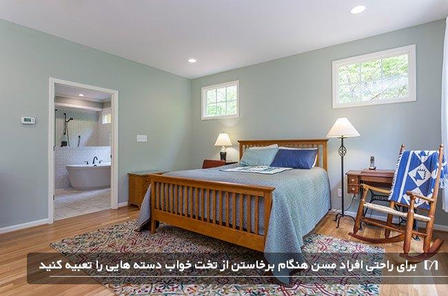 اتاق خواب مستر مناسب برای افراد سالمند با تخت دو نفره چوبی زیبا