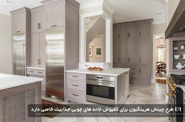 آشپزخانه و خانه ای تمام چوب با کفپوش طرح هرینگبون