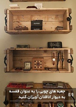 استفاده از قفسه های چوبی برای وسایل یکی از ترفندهای استفاده از وسایل قدیمی است