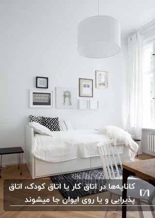 کاناپه سفیدی با کوسن های سفید و مشکی برای فضای کم خانه های کوچک