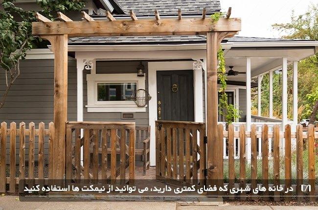 خانه ای شهری که ایوانش با صندلی و نیمکت ها چیدمان شده است