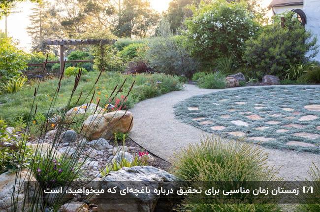 فضای باغچه حیاط خلوت خانه با یک باغچه گرد