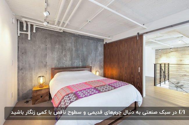 اتاق خوابی به سبک صنعتی با درب کشویی چوبی، دیوار سیمانی و تخت چوبی