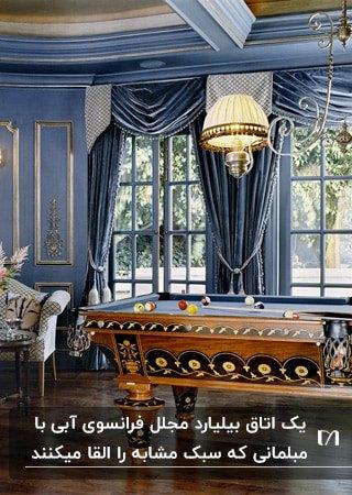 یک اتاق بازی شیک و زیبای فرانسوی به همراه میز بیلیارد با تم رنگی آبی